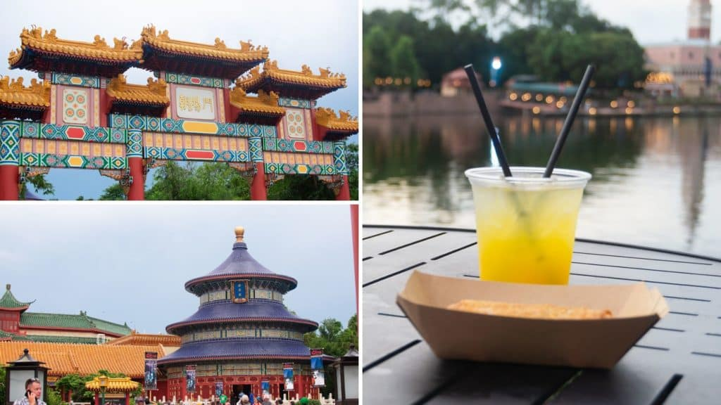 China Epcot Walt Disney World